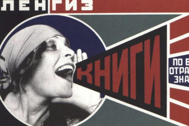 mujeres en lucha, feminismo, revolución rusa, huelga, 8 marzo, trabajadoras, obreras, capitalismo, proletariado, mujeres